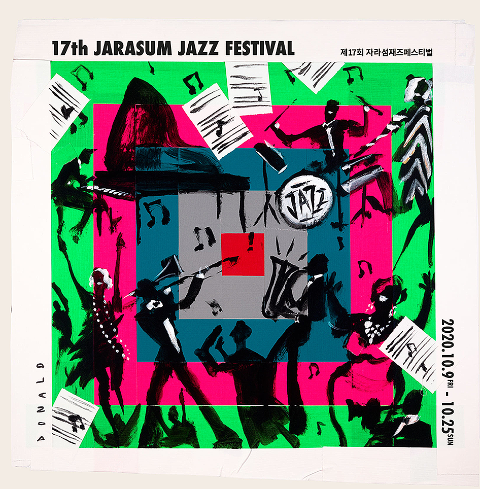 THE17TH_JJF_POSTER.png